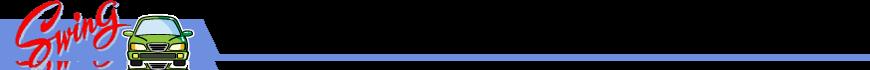 鈑金(板金)塗装修理事例日産スカイライン