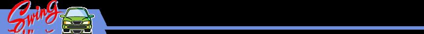 鈑金(板金)塗装修理事例トヨタエスティマ